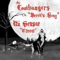 SPLIT COATHANGERS (the) / NU SENSAE