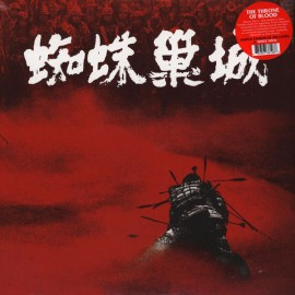 SATO Masaru : LP The Throne Of Blood
