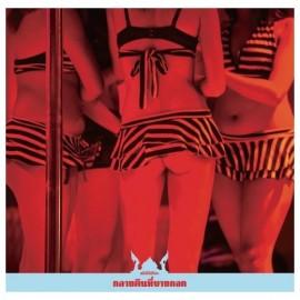 "STILLICHIMIYA X COMPUMA : 12""EP Bangkok Nights"