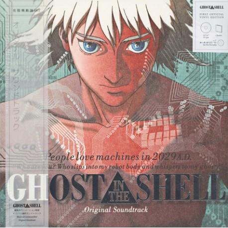 "KAWAI Kenji : LP+7""EP Ghost In The Shell"