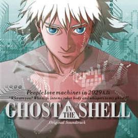 KAWAI Kenji : LP Ghost In The Shell