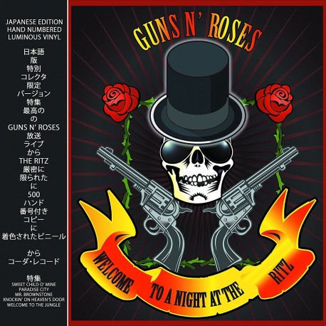 GUNS N' ROSES : LP Welcome To A Night At The Ritz : Limited Edition Luminous Vinyl