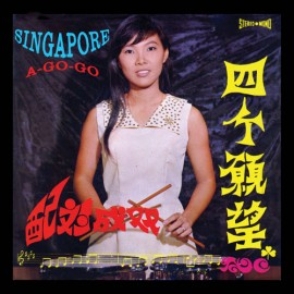 VARIOUS ARTISTS : LPx2 Singapore A-Go-Go