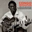 """CONGO REVOLUTION : 7x5""""EP"""
