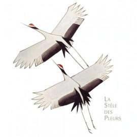 LA STELE DES PEURS : La Mort De L'oiseau