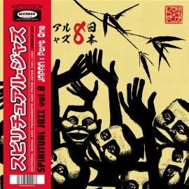 VARIOUS : LPx2 Spiritual Jazz Vol.8 Japan : Part One