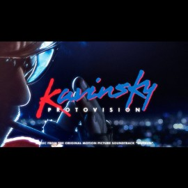 "KAVINSKY : 12""EP ProtoVision"