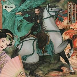 KITAJIMA Osamu : LP Masterless Samurai