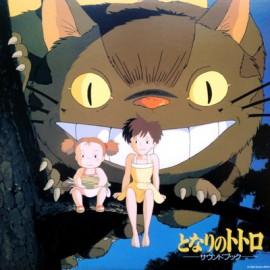 HISAISHI Joe : LP My Neighbor Totoro Sound Book