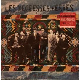 NEGRESSES VERTES (les) : LP+CD Mlah