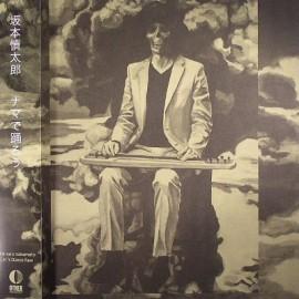 SAKAMOTO Shintaro : LP Let's Dance Raw