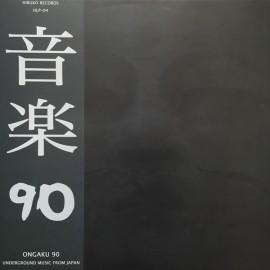 VARIOUS : LP Ongaku 90