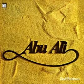 ZIAD RAHBANI : LP Abu Ali