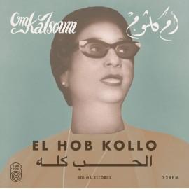 OM KALSOUM : LP El Hob Kollo