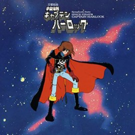 YOKOYAMA Seiji : LP Albator - Symphonic Suite Space Pirate Captain Harlock