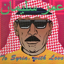 SOULEYMAN Omar : LPx2+CD To Syria, With Love