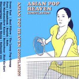 VARIOUS : K7 Asian Pop Heaven
