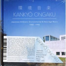 Various : CDx2 Kanyo Ongaku