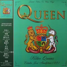 QUEEN : LP Killer Queens (Estadio José Amalfitani 1981)