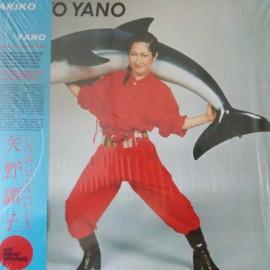 YANO Akiko : LP Iroha Ni Konpeitou