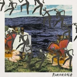 """KOKOROKO : 12""""EP Kokoroko"""