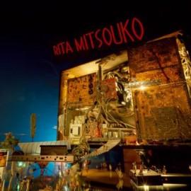 RITA MITSOUKO : LP+CD Rita Mitsouko