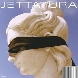 "PAUPIERE : 12""EP Jettatura"