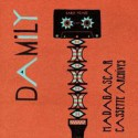 DAMILY : LP Early Years : Madagascar Cassette Archives