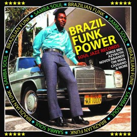 "VARIOUS : 7""EPx5 Brazil Funk"