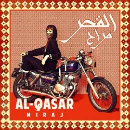 "AL-QASAR : 12""EP Miraj"