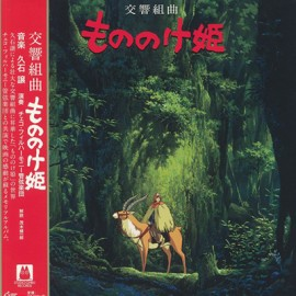 HISAISHI Joe : LP Princess Mononoke : Symphonic Suite