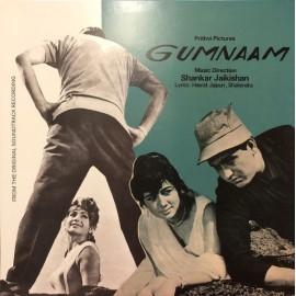 JAIKISHAN Shankar : LP Gumnaam