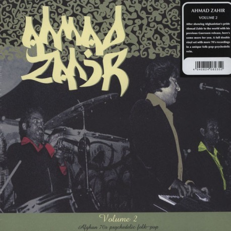 ZAHIR Ahmad : LPx2 Volume 2 : Afghan 70s Psychedelic Folk-Pop