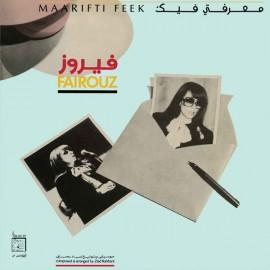 FAIRUZ : LP Maarifti Feek
