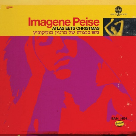 FLAMING LIPS (the) : CD Imagene Peise – Atlas Eets Christmas