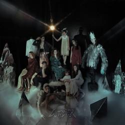 LUCIDVOX : LP We Are (Мы Есть)