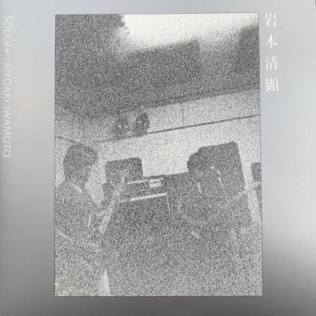 "IWAMOTO Kiyoaki : 10""EP Sougi+"