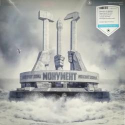 MOLCHAT DOMA : LP Monument (blue)