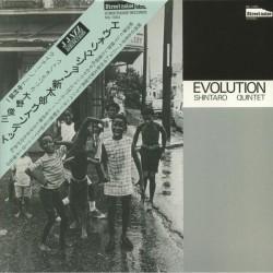 SHINTARO QUINTET: LPx2 Evolution