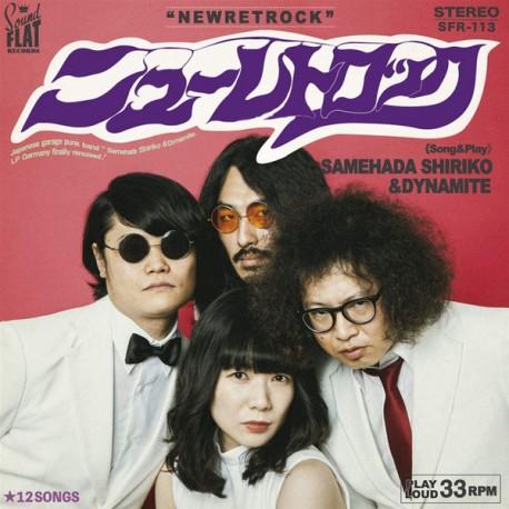 SHIRIKO, SAMEHADA -& DYNAMITE : LP Newretrock