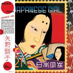 YANO Akiko : LP Japanese Girl