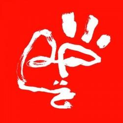 LA FEMME : LPx2 Mystère