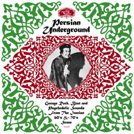 VARIOUS : LP Persian Underground