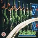 7-A-SIDE : LP Super Dancing Hits