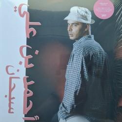 """BEN ALI Ahmed : 12""""EP Subhan"""