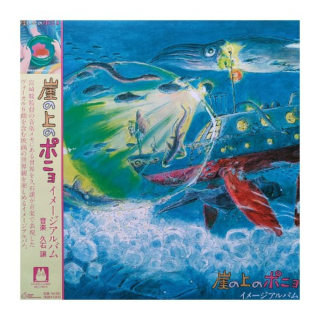 HISAISHI Joe : LP Ponyo On The Cliff By The Sea / Image Album