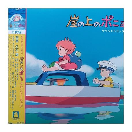 HISAISHI Joe : LP2 Ponyo On The Cliff By The Sea / Soundtrack