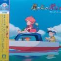 HISAISHI Joe : LPx2 Ponyo On The Cliff By The Sea / Soundtrack