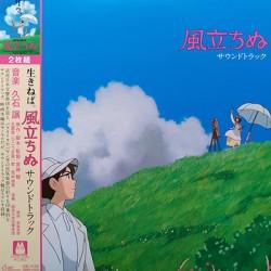 HISAISHI Joe : LPx2 The Wind Rises / Soundtrack