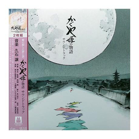 HISAISHI Joe : LPx2 The Tale Of The Princess Kaguya / Soundtrack